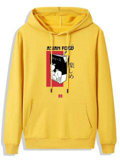 Fleece Lined Front Pocket Drink Box Graphic Hoodie - Bright Yellow L
