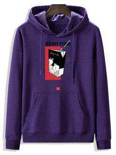 Fleece Lined Front Pocket Drink Box Graphic Hoodie - Purple Iris M