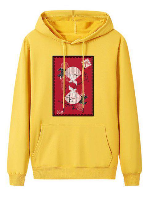 Sudadera con Capucha con Bolsillo Delantero de Lana Chinas - Amarillo Brillante S Mobile