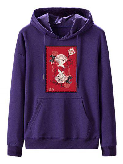 Front Pocket Fleece Lined Chinese Graphic Hoodie - Purple Iris L