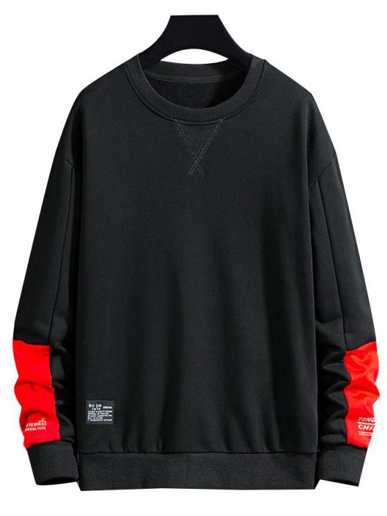 Letter Text Print Applique Contrast Sweatshirt - أسود L