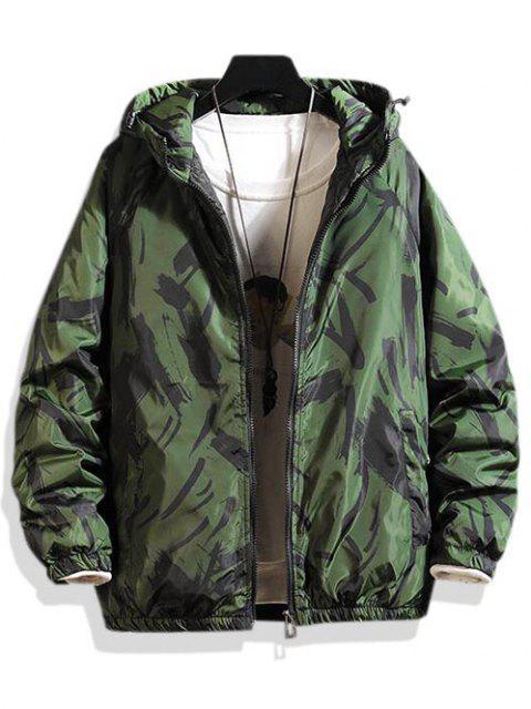 Veste Matelassée à Capuche Imprimée - Vert XS Mobile