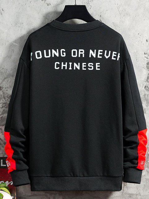 trendy Letter Text Print Applique Contrast Sweatshirt - BLACK L Mobile