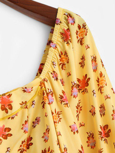hot Floral Zip Ruched Cinched Two Piece Skirt Set - YELLOW M Mobile