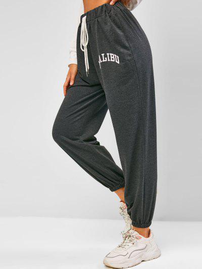 ZAFUL Graphic Tie Pull On Jogger Sweat Pants - Dark Gray S