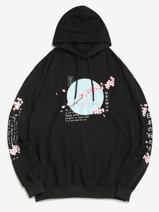 sale Sakura Letter Graphic Streetwear Hoodie - BLACK 2XL