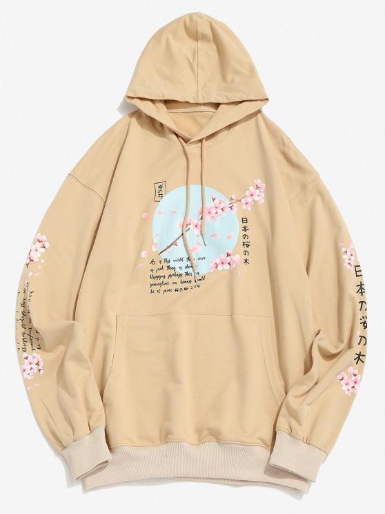 Sakura Letter Graphic Streetwear Hoodie - ضوء الكاكي S