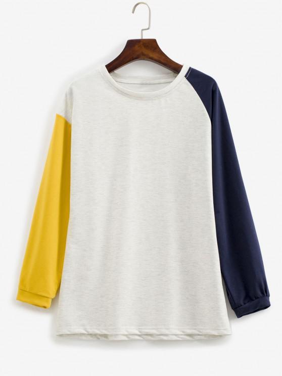 Contrast Sleeve Color Blocking Sweatshirt - متعدد M