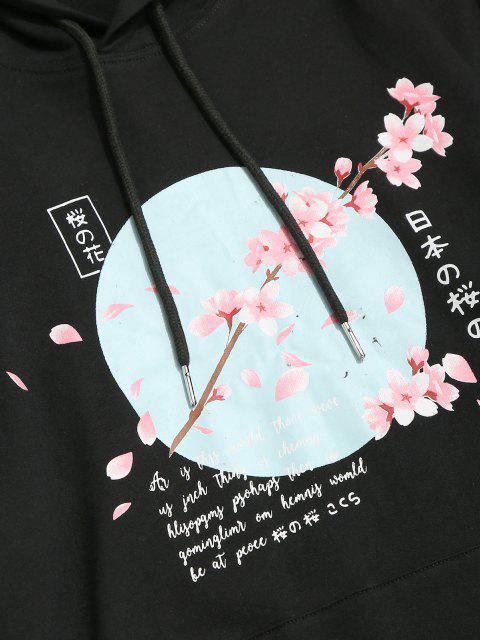 Sakura Buchstabe Grafik Gewaschen Hoodie - Schwarz 2XL Mobile