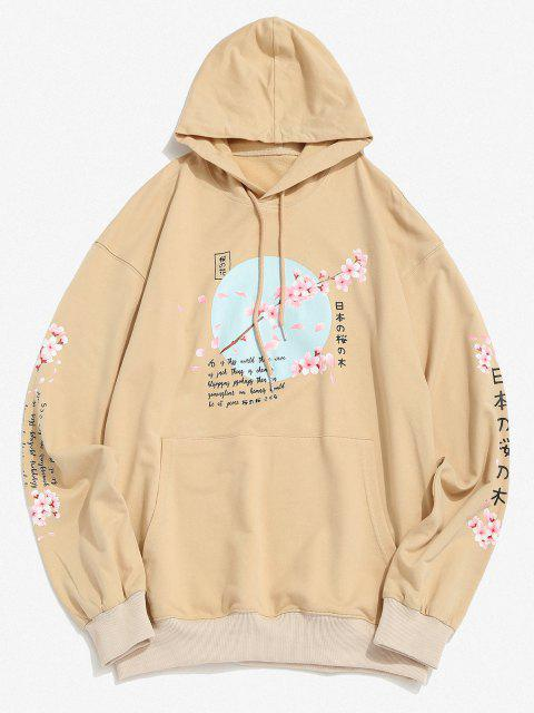 shop Sakura Letter Graphic Streetwear Hoodie - LIGHT KHAKI L Mobile