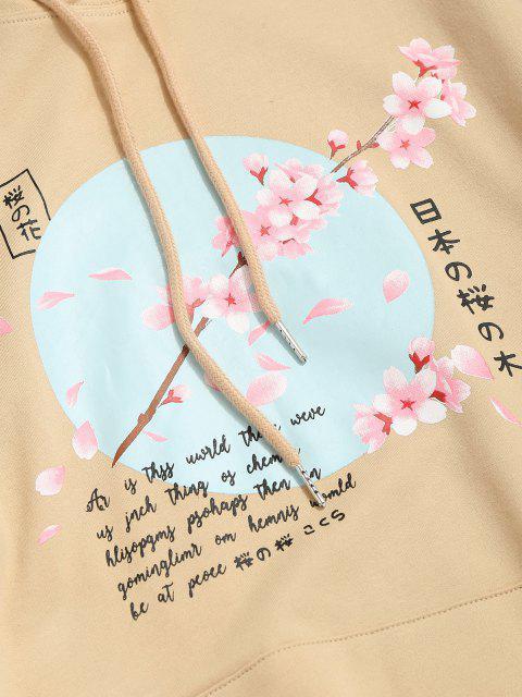 unique Sakura Letter Graphic Streetwear Hoodie - LIGHT KHAKI XL Mobile