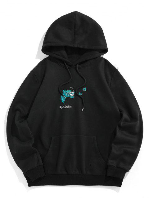 lady ZAFUL Dragon Embroidered Fleece Graphic Hoodie - BLACK XL Mobile