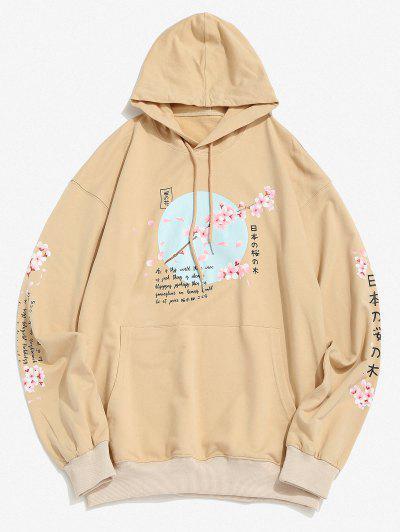 Sakura Letter Graphic Streetwear Hoodie - Light Khaki Xl