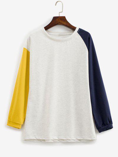 Contrast Sleeve Color Blocking Sweatshirt - Multi L