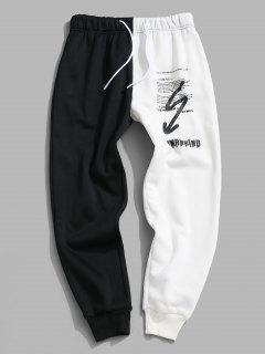 Letter Text Print Contrast Fleece Sports Pants - Black M