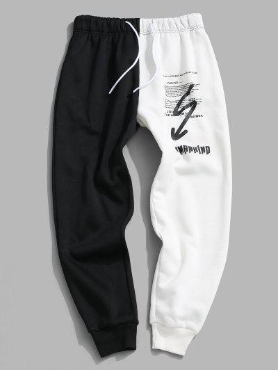 Letter Text Print Contrast Fleece Sports Pants - Black M