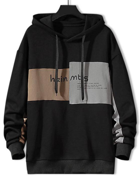 unique Colorblock Letter Patch Drawstring Hoodie - BLACK XL