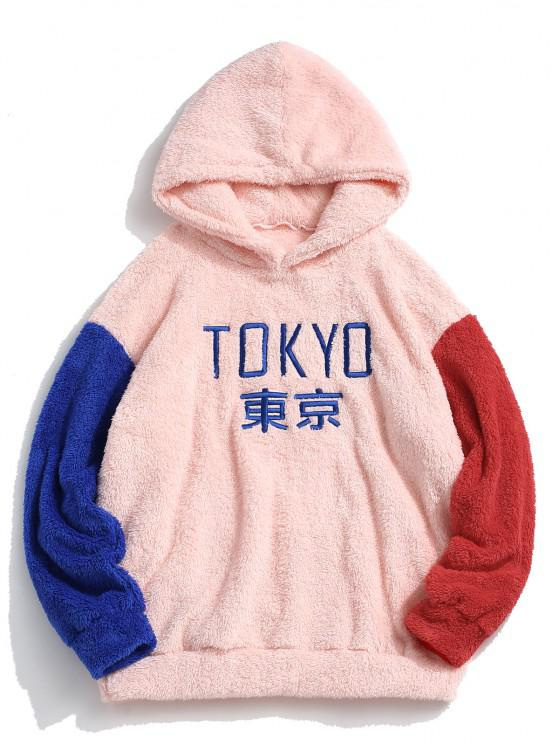 shops ZAFUL Letter Embroidered Contrast Fluffy Hoodie - LIGHT PINK L