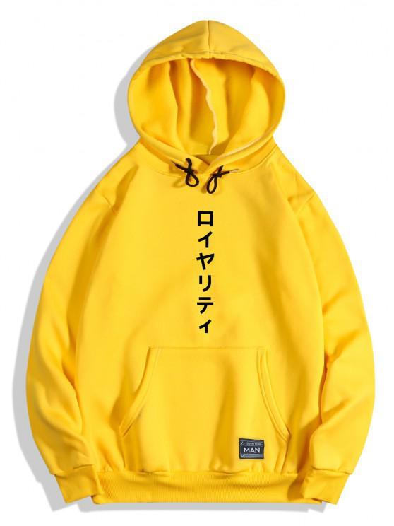 new Kanji Print Oriental Fleece Hoodie - YELLOW XL