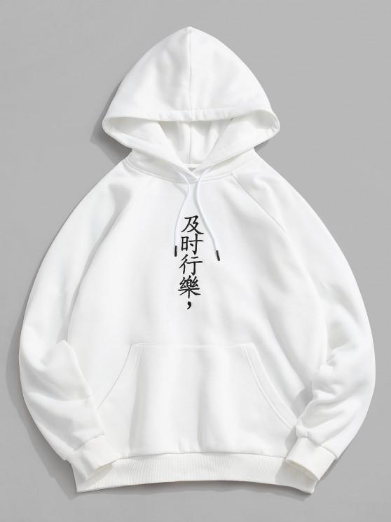 ZAFUL Hanzi Slogan Embroidered Fleece Oriental Hoodie - أبيض 2XL