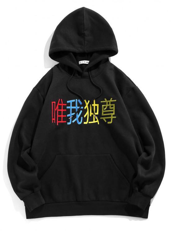 ZAFUL Hanzi Embroidered Oriental Fleece Hoodie - أسود 2XL