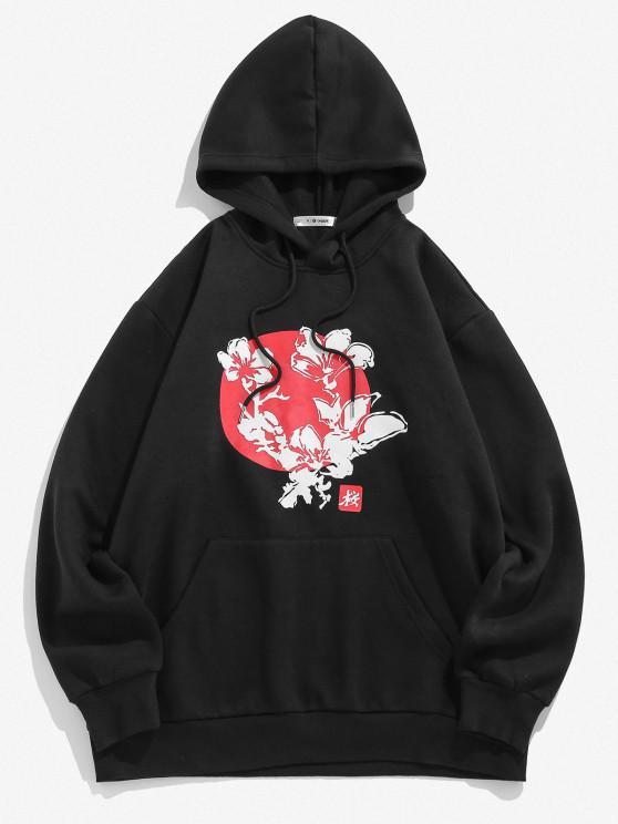 outfits ZAFUL Sakura Print Kangaroo Pocket Fleece Hoodie - BLACK 2XL