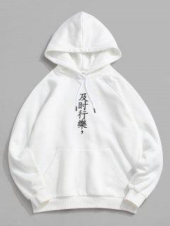 ZAFUL Hanzi Slogan Embroidered Fleece Oriental Hoodie - White Xl