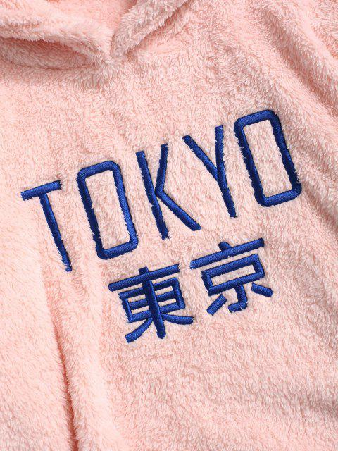 ZAFUL Buchstabe Stickerei Kontrast Flauschiges Hoodie - Hell-Pink XS Mobile