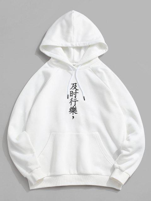 women ZAFUL Hanzi Slogan Embroidered Fleece Oriental Hoodie - WHITE S Mobile