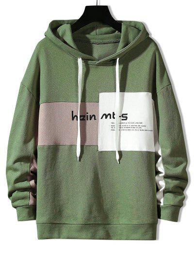 Colorblock Letter Patch Drawstring Hoodie - Green L