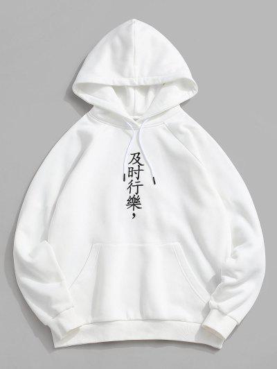 ZAFUL Hanzi Slogan Embroidered Fleece Oriental Hoodie - White L