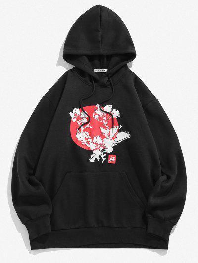 Zaful / ZAFUL Sakura Print Kangaroo Pocket Fleece Hoodie