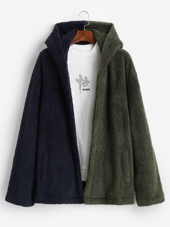 Hooded Open Front Contrast Fluffy Jacket - ديب غرين 2XL