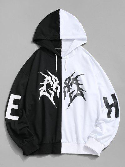 Letter Graphic Printed Contrast Hoodie - White Xl