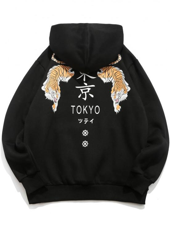 trendy ZAFUL Letter Tiger Printed Fleece Hoodie - BLACK L