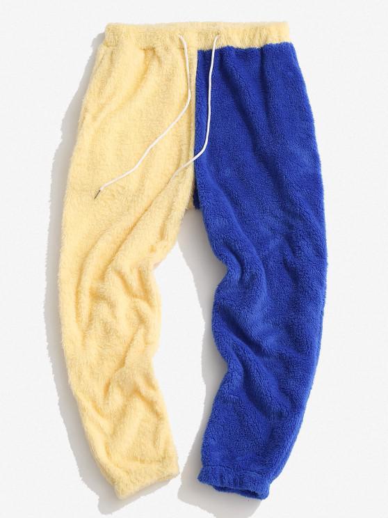new ZAFUL Color Blocking Panel Fluffy Pants - LIGHT YELLOW S