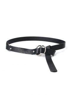 Stone Grain Rings Buckle Belt - Black