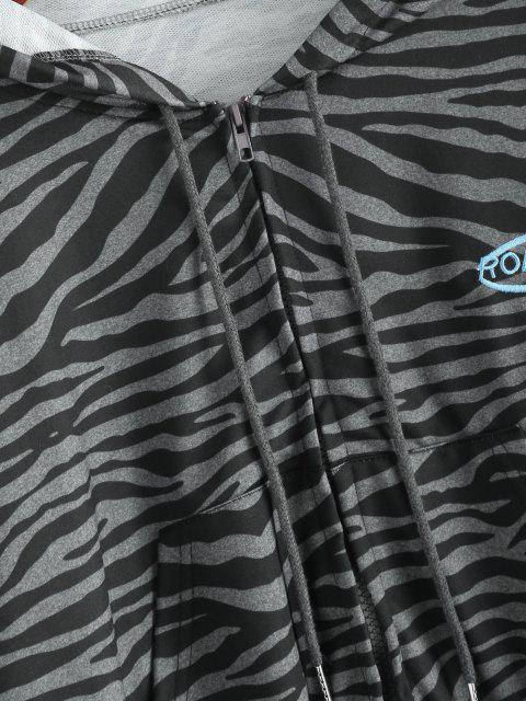 chic Zip Up Embroidered Zebra Print Hoodie - DARK GRAY ONE SIZE Mobile