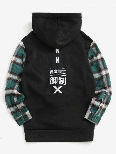 フリース裏地プラッドパネルポケットフード付きシャツジャケット - ブラック 2XL Mobile
