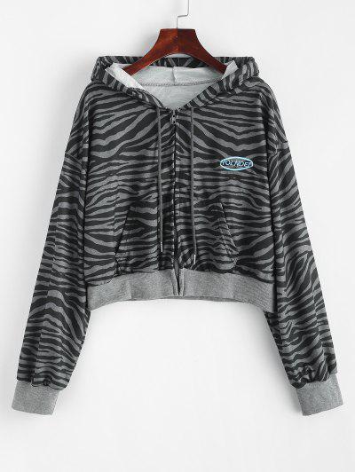 Zip Up Embroidered Zebra Print Hoodie - Dark Gray