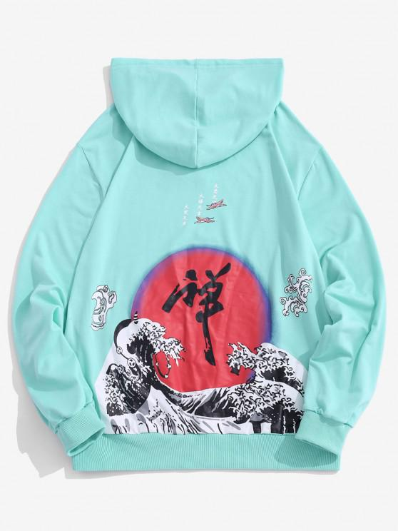 hot Sun Wave Print Kangaroo Pocket Oriental Hoodie - LIGHT AQUAMARINE XL
