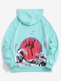 Sun Wave Print Kangaroo Pocket Oriental Hoodie - Light Aquamarine Xl