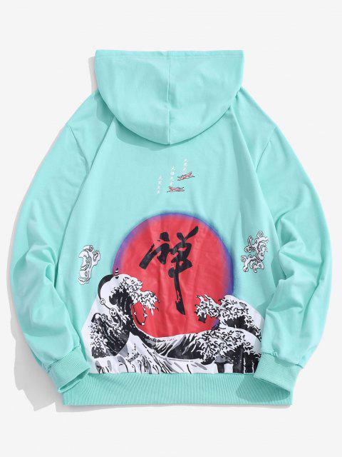 hot Sun Wave Print Kangaroo Pocket Oriental Hoodie - LIGHT AQUAMARINE XL Mobile