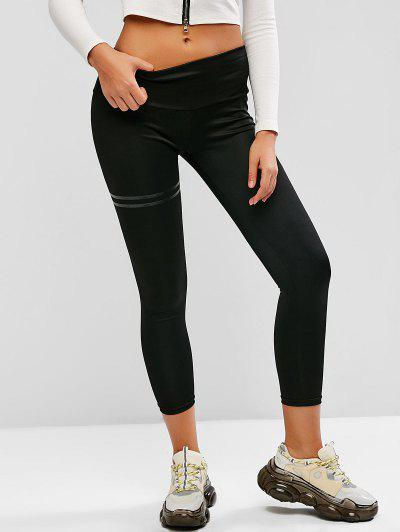 Reflective Striped Detail Leggings - Black L