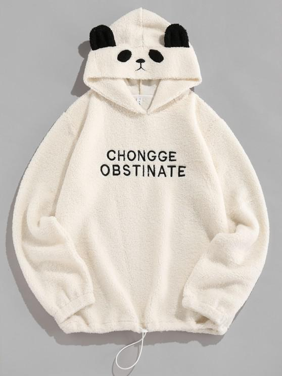 ZAFUL Letter Embroidered Faux Shearling Panda Hoodie - أبيض L