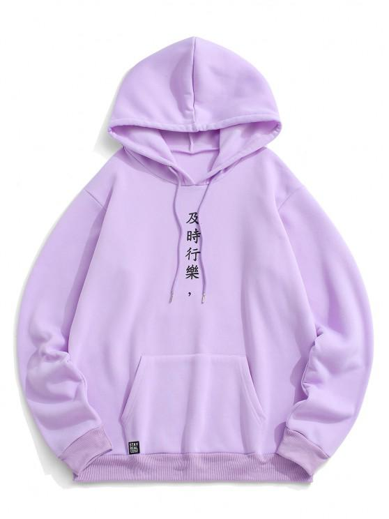 fancy Chinese Character Print Flocking Drawstring Hoodie - LIGHT PURPLE 2XL