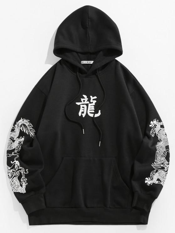 shop ZAFUL Dragon Fleece Lined Hoodie - BLACK S