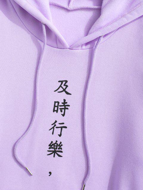women Chinese Character Print Flocking Drawstring Hoodie - LIGHT PURPLE L Mobile