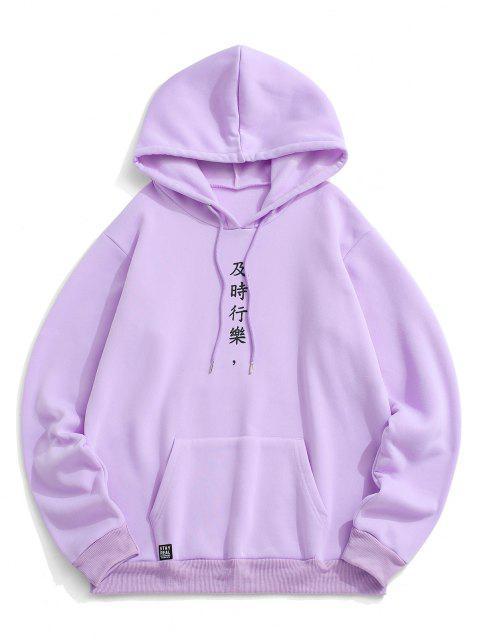 sale Chinese Character Print Flocking Drawstring Hoodie - LIGHT PURPLE XL Mobile