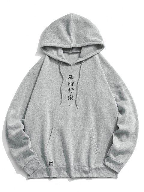 buy Chinese Character Print Flocking Drawstring Hoodie - GRAY CLOUD L Mobile
